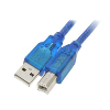 Cable USB2.0 Bleu metallique 1.8m